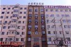 Harbin Shijie Business Hotel
