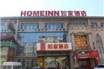 Home Inn Changchun People's Square Xianyang Road