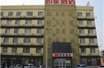 Home Inn Changchun Qianjin Street Weixing Road