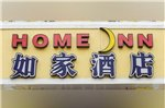 Home Inn Fuzhou Financial Street Wanda Plaza