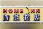 Home Inn Fuzhou Liuyi Road