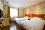 Home Inn Hangzhou Wulin Gate