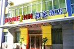 Home Inn Lanzhou East Coach Station Gannan Road