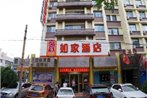 Home Inn Lanzhou Qilihe Tiyuchang Branch