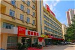 Home Inn Lanzhou West Anning Road Taohai Market Changfeng Electrical Appliance Shop