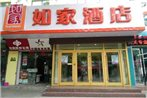 Home Inn Lanzhou Yanxi Road RT-Mart