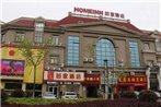 Home Inn Nanchang East Jiefang Road Xiangjiang Dashichang