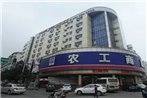 Home Inn Nanchang North Fuhe Road Nonggongshang