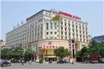 Home Inn Nanning Jinhu Square
