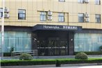 Home Inn Plus Shanghai Hongqiao Hub National Convention & Exhibition Centre