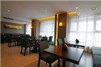 Home Inn Plus Yantai City Hall Harbour City East Avenue