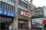Home Inn Shanghai Songjiang Food Street