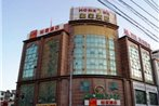 Home Inn Shenyang Wu'ai Market Nanguan Road Gas Station
