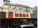 Home Inn Shenyang Zhongjie Dezeng Gas Station