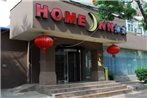 Home Inn Tianjin Hongqi Road Yibin Road