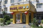 Home Inn Tianjin Weijin Road Water Park