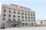 Home Inn Wuhan Hankou Railway Station Square