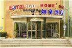Home Inn Wuhan Wuluo Road Baotong Temple Metro Station
