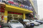 Home Inn Wuhan Youyi Avenue Xudong Shopping Mall