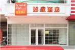 Home Inn Xi'an Giant Wild Goose Pagoda Xiying Road Yangguang Residential Compound