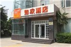 Home Inn Xi'an North Economic and Technological Development Zone Mingguang Road