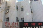 Huaifang Hengtai Business Inn