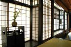Iori Kyoto Townhouse Main