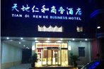 Jinan Tiandi Renhe Business Hotel Luo'an Road