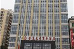 Jindong Zhixing Business Hotel Yichang
