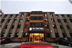 Jinhui Business Hotel CBD Yiling Square Branch