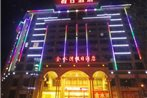 Jinshuiwan Holiday Hotel