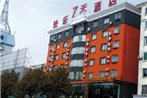 Jiujiang Happy 7 Days Hotel