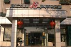 JJ Inns - Xi'an New & Hi Tech Development Zone