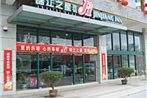 JJ Inns - Yancheng Colourful Asia