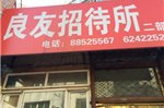 Liangyou Inn Shengyang Shandongbao Road Branch Two