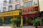 Linjiang Business Hotel