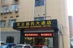 Longwang Business Hotel