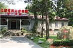 Lushan Celebrity Resort
