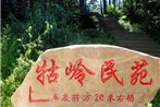 Lushan Guling Guesthouse