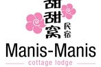 Manis Manis Cottage Lodge