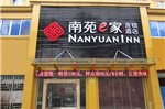 Nanyuan e Home Ningbo Xingning Road Culture Square Branch