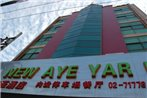 New Aye Yar Hotel - Mandalay