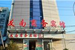 Ningbo Younan Business Hotel