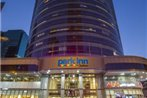 Park Inn by Radisson Hotel Apartments Al Rigga