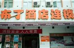 Pod Inn Hangzhou West Lake Fengqi Road Branch