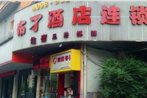 Pod Inn Wulin Square Centre Branch
