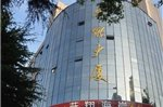Qingdao Guanhaixuan Business Guest House