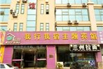 Qingdao Woxing Wosu Boutique Theme Hotel