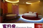 Shanghai Love Fashion Theme Hotel
