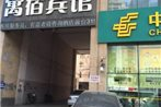Shenyang Daxi Road Hostel